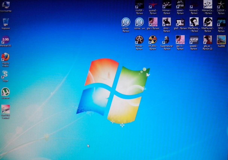 как организовать чистку операционной системы