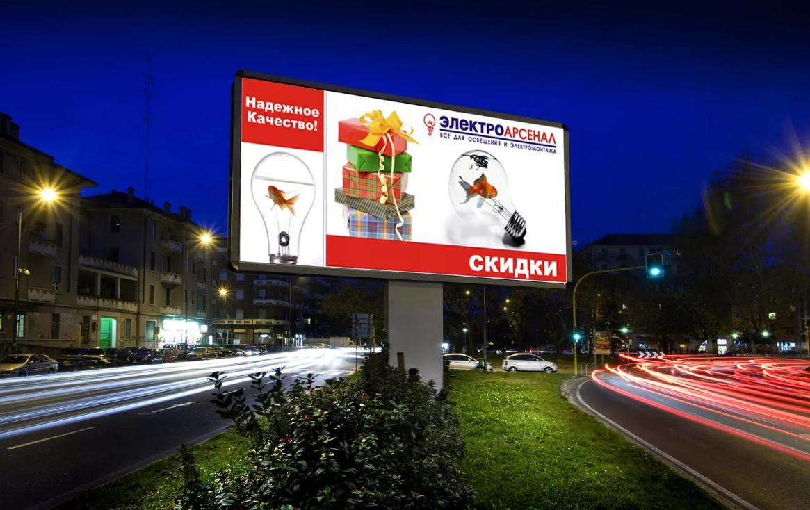 бизнес-идея рекламы на билбордах