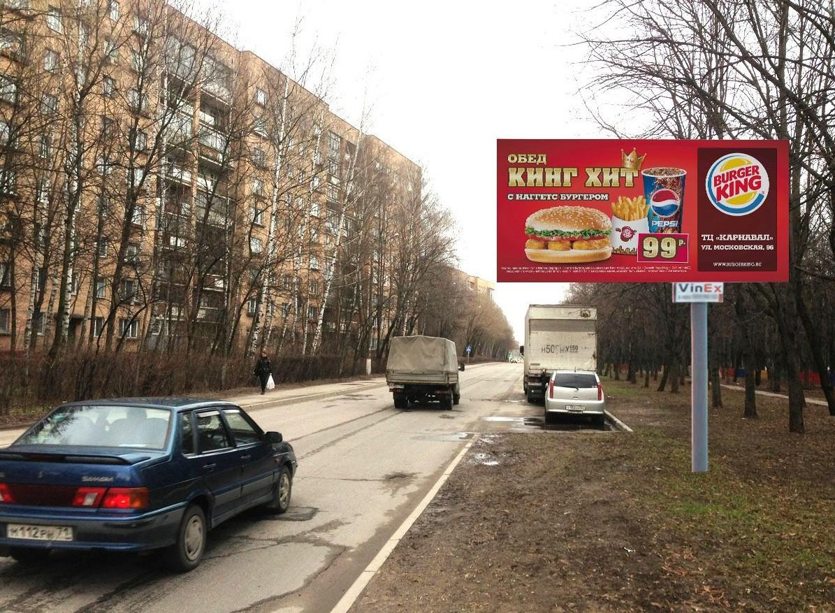 бизнес на установке билбордов