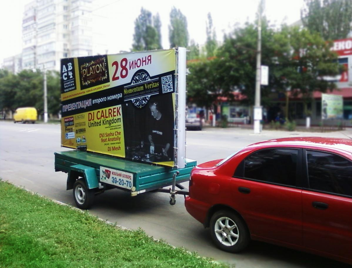 бизнес-идея заработка на мобильных билбордах