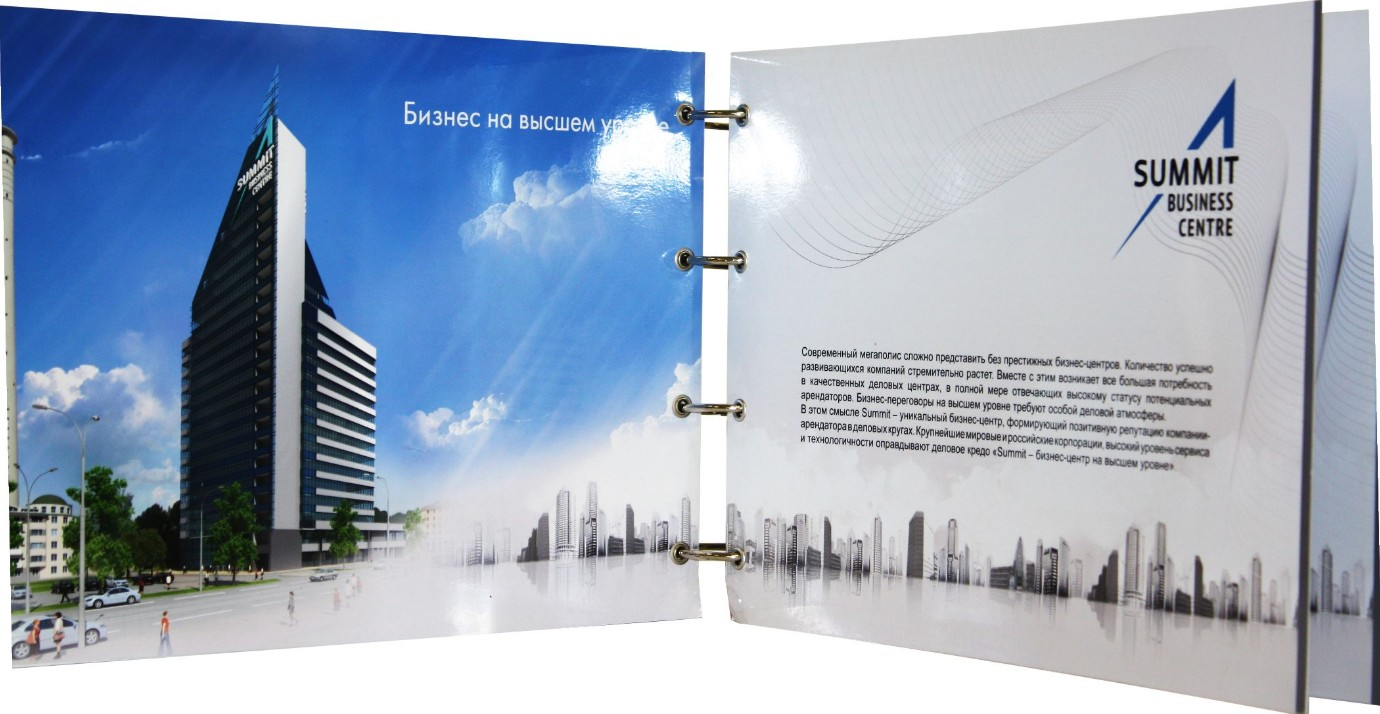 бизнес-идея изготовления рекламных каталогов