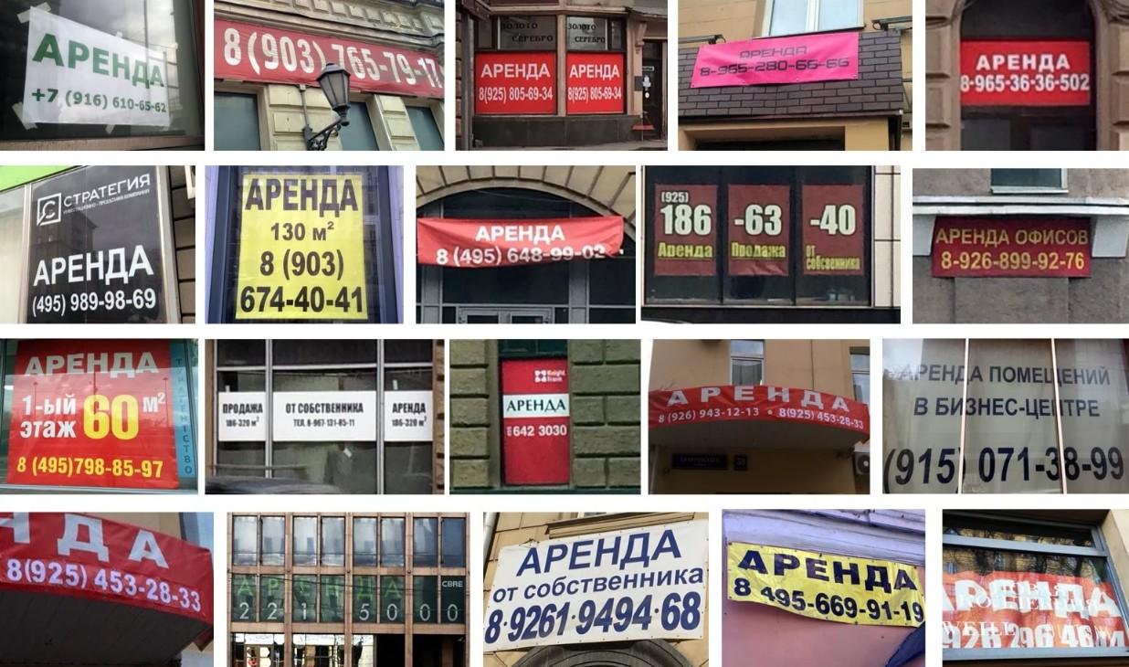 бизнес-идея размещение рекламных баннеров на балконах