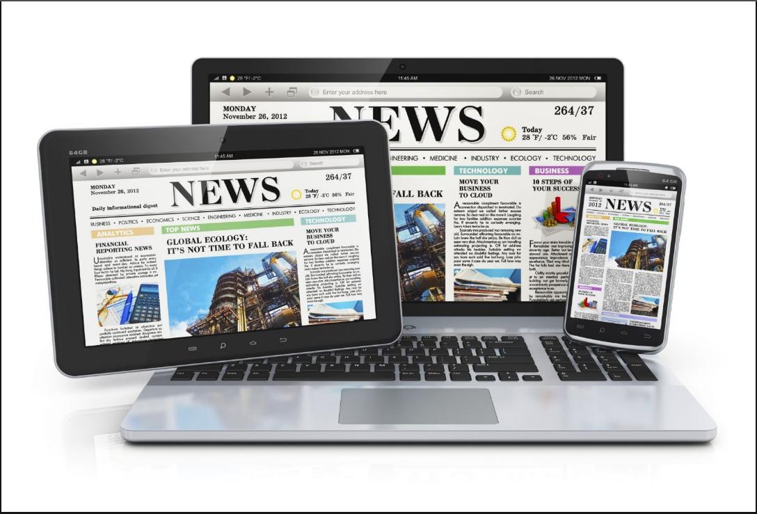 бизнес-идея создания онлайн-газеты