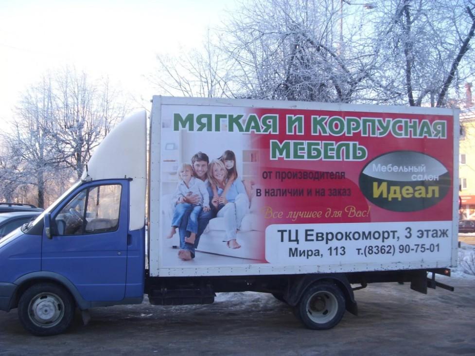 как организовать бизнес на мобильных билбордах