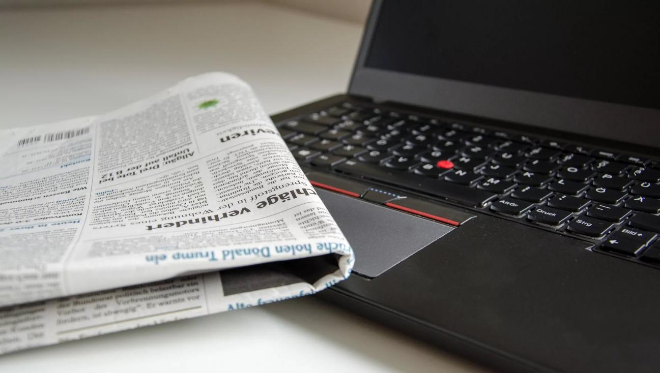 как организовать бизнес на открытии интернет-газеты
