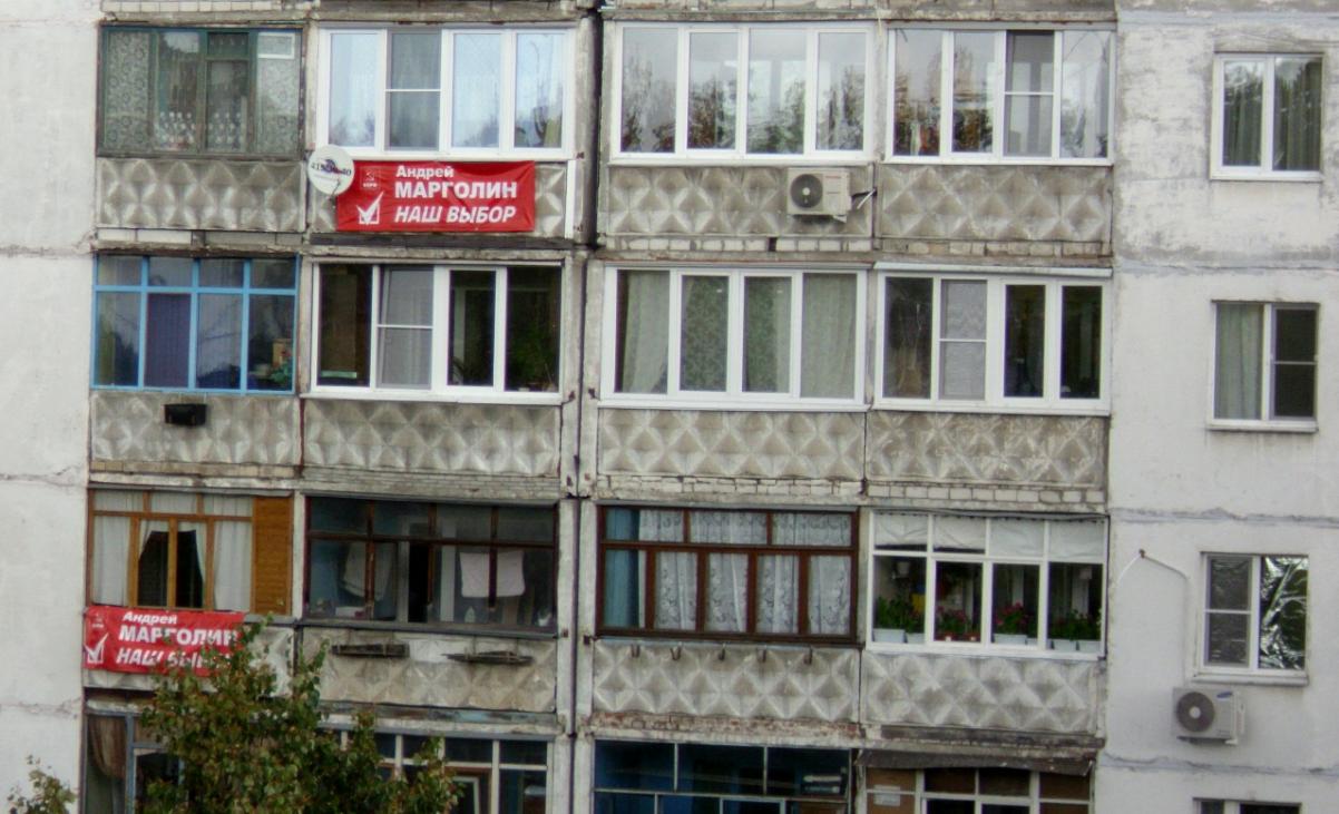 как организовать размещение рекламных баннеров на балконах жилых домов