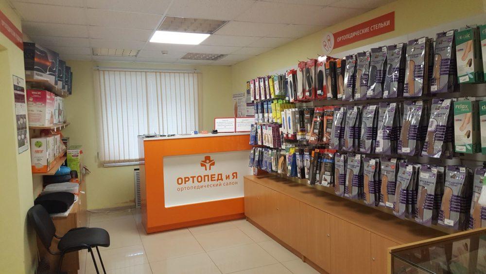 Расходы на открытие ортопедического салона